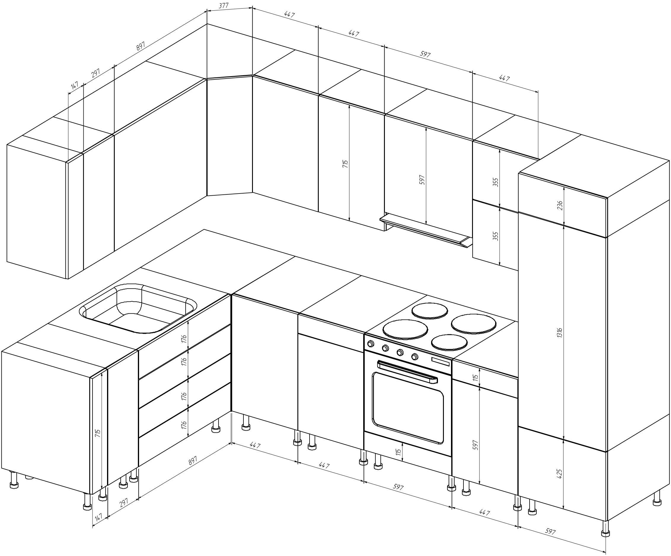 Las dimensiones de los gabinetes de cocina colgantes son estándar ...